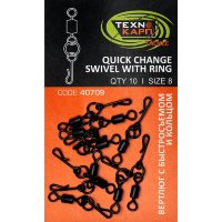 Вертлюг Texnokarp Quick Change Swivel with Ring (10ps)