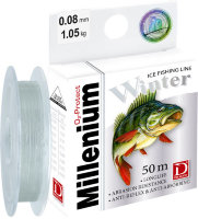 Леска Dragon Millenium Winter 0.08mm 50m 1,05 kg
