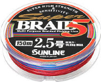 Шнур Sunline Super Braid 5 200m #1.2/0.185мм 7,1kg