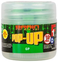 Бойлы Brain Pop-Up F1 Green Peas (горох)