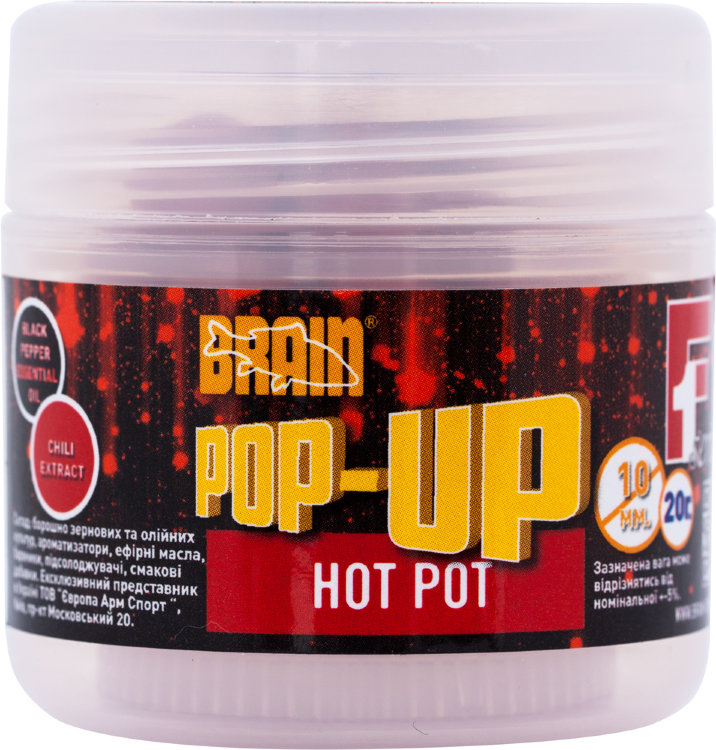 Бойлы Brain Pop-Up F1 Hot pot (специи)