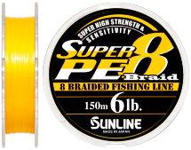 Шнур Sunline Super PE 8 Braid 150м 0.128мм 6Lb/3кг