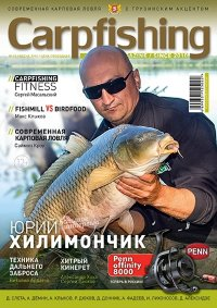 Журнал Carpfishing  №19/2016