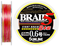 Шнур Sunline Super Braid 5 (8 Braid) 200m #1.0/0.165мм 6.1кг