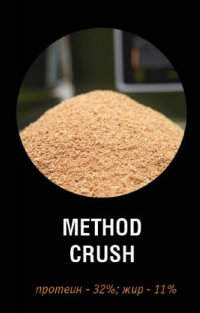 Смесь для ПВА пакетов Carpio Method Crush 0.9 кг